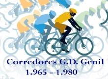 Corredores 1965-1980