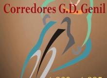 Corredores 80-95